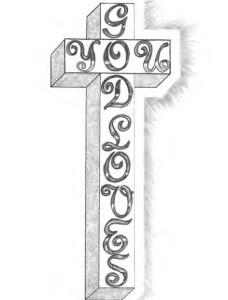 Cross by Anonymous